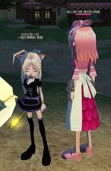 mabinogi_2011_02_28_002.jpg