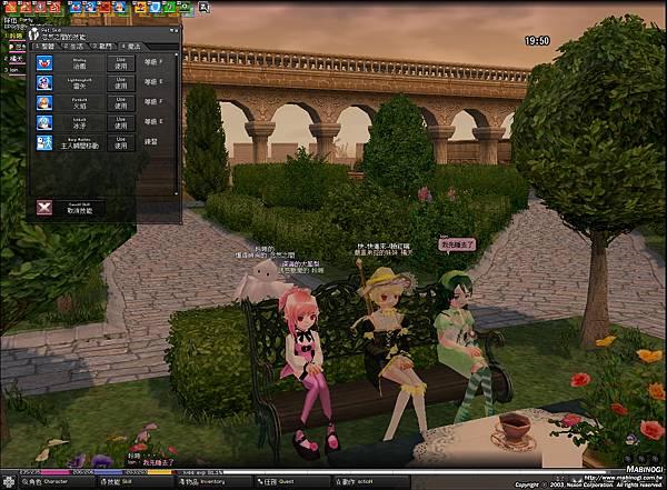 mabinogi_2010_11_30_023.jpg