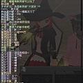 mabinogi_2011_04_16_011.jpg