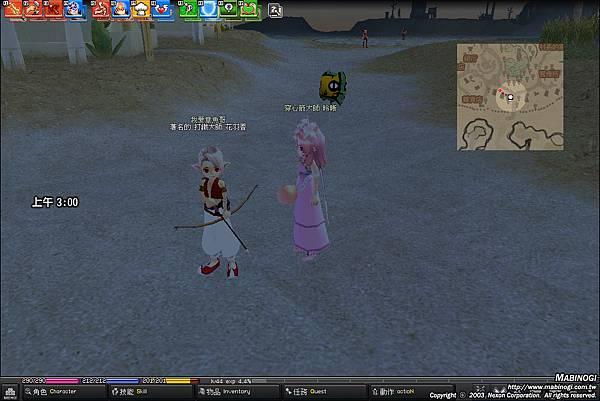 mabinogi_2011_02_18_001.jpg