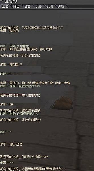 mabinogi_2011_03_04_020.jpg