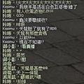 mabinogi_2011_05_10_015.jpg