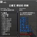 mabinogi_2011_04_16_001.jpg