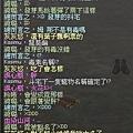 mabinogi_2011_04_13_001.jpg