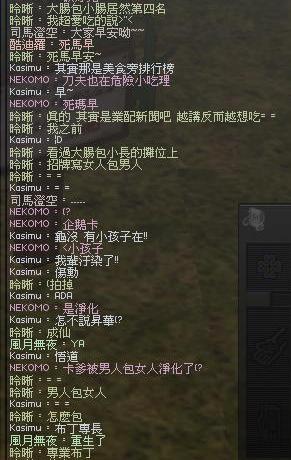 mabinogi_2011_04_29_011.jpg