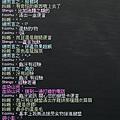 mabinogi_2011_04_09_002.jpg