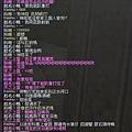 mabinogi_2011_05_10_003.jpg