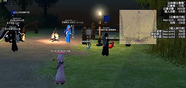 mabinogi_2011_03_05_018.jpg
