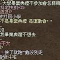mabinogi_2011_04_30_012.jpg