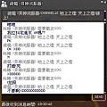 mabinogi_2011_02_21_015.jpg
