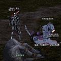 mabinogi_2011_05_12_001.jpg