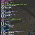 mabinogi_2011_05_15_004.jpg