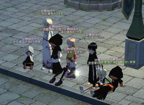 mabinogi_2011_03_06_006.jpg