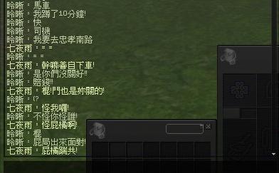 mabinogi_2011_02_27_002.jpg