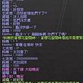 mabinogi_2011_04_28_011.jpg