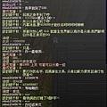 mabinogi_2011_03_12_031.jpg