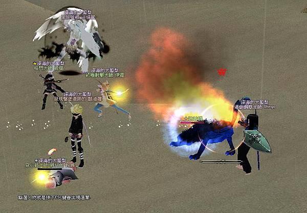 mabinogi_2011_04_17_020.jpg