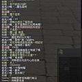 mabinogi_2011_05_03_004.jpg