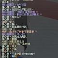 mabinogi_2011_05_19_005.jpg