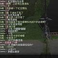mabinogi_2011_04_29_035.jpg