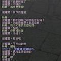 mabinogi_2011_05_25_002.jpg