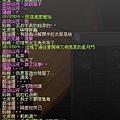 mabinogi_2011_04_05_003.jpg