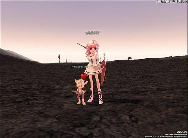 mabinogi_2010_11_30_010.jpg