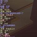 mabinogi_2011_04_30_023.jpg