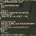 mabinogi_2011_02_06_008.jpg