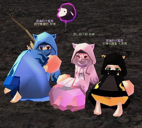 mabinogi_2011_02_26_035.jpg