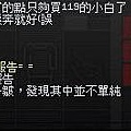 mabinogi_2011_04_11_001.1.JPG