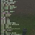 mabinogi_2011_05_14_014.jpg
