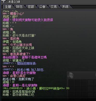 mabinogi_2011_03_13_005.jpg