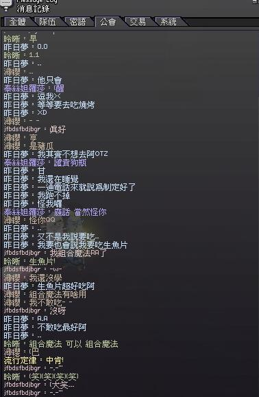 mabinogi_2011_03_13_001.jpg