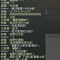 mabinogi_2011_04_26_006.jpg