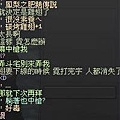 mabinogi_2011_04_17_002.jpg