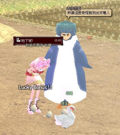 mabinogi_2011_03_04_009.jpg