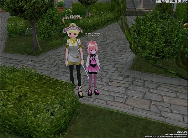 mabinogi_2010_11_30_026.jpg