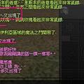 mabinogi_2011_04_19_022.jpg
