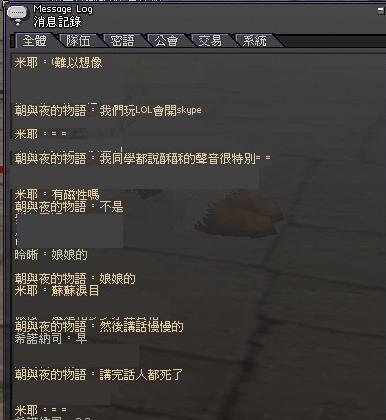 mabinogi_2011_03_04_024.jpg