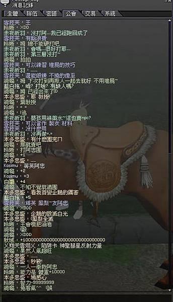 mabinogi_2011_04_17_009.jpg