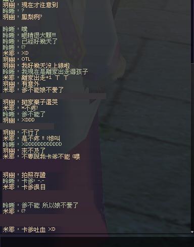 mabinogi_2011_03_10_012.jpg