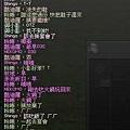mabinogi_2011_04_30_014.jpg