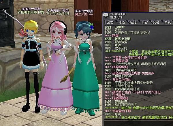 mabinogi_2011_04_29_033.jpg