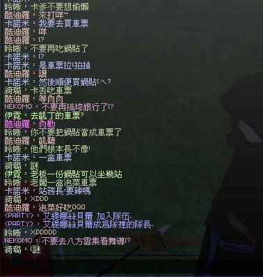 mabinogi_2011_04_30_001.jpg