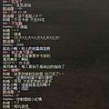mabinogi_2011_04_30_009.jpg