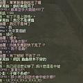 mabinogi_2011_04_29_013.jpg