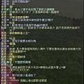 mabinogi_2011_04_22_001.jpg