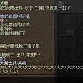 mabinogi_2011_04_27_001.jpg