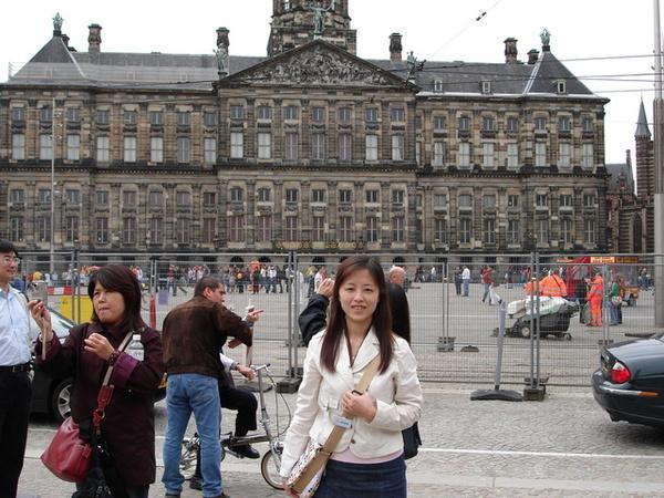 水壩廣場、皇宮